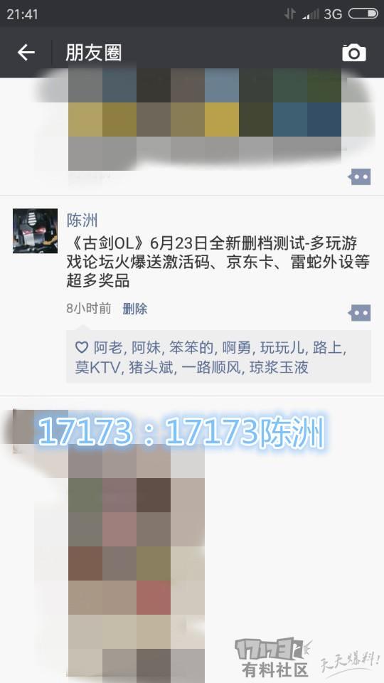 QQ图片20170614214038_副本.jpg