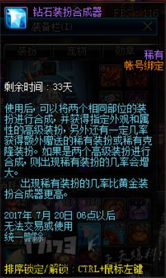 QQ图片20170617112617.png