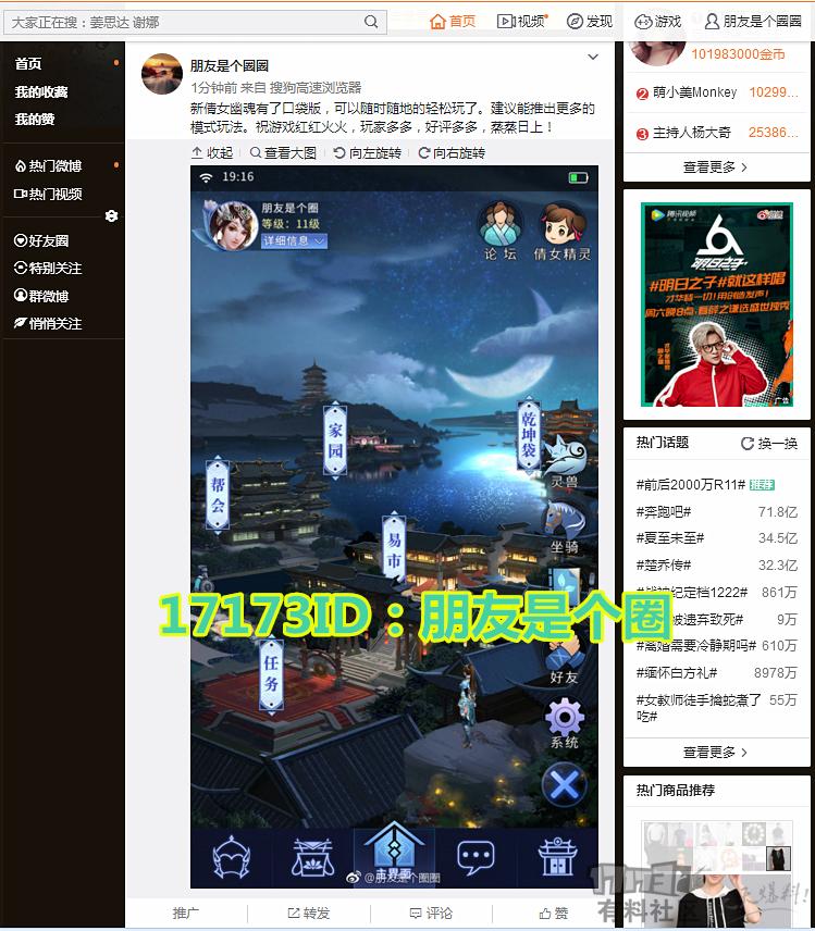QQ截图20170617192001_副本.png
