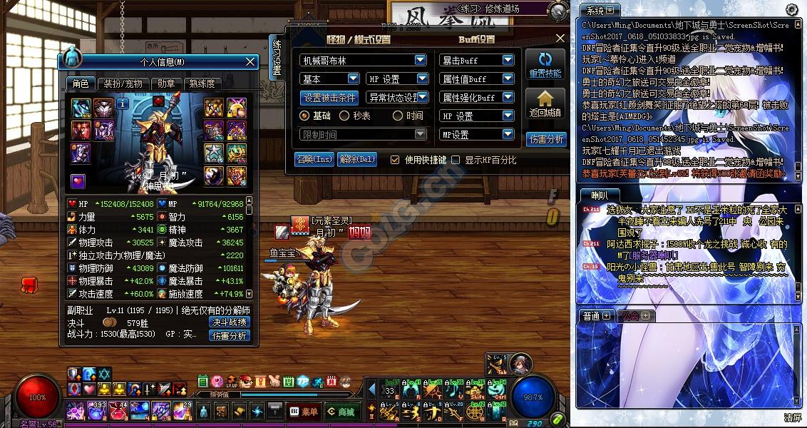 forum (2).jpg