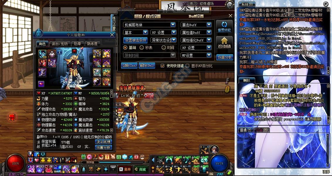 forum (5).jpg