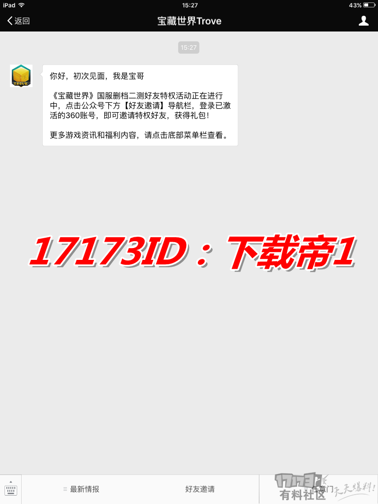 QQ图片20170621152848.png