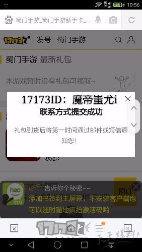 Screenshot_2017-06-24-10-56-48_mh1498273069774.jpg
