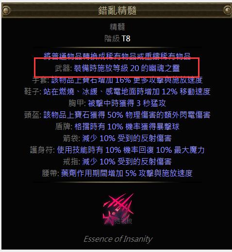 EZON2IA%_LTQD8W]WQX7F1F.png