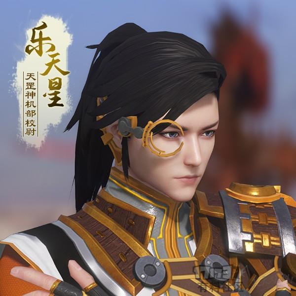 图5 《古剑奇谭网络版》天罡神机部校尉乐天星.jpg