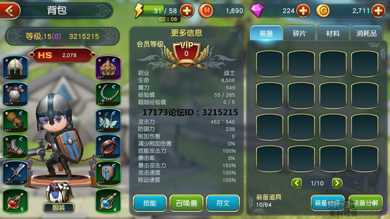 Screenshot_2017-06-30-14-31-36.jpg