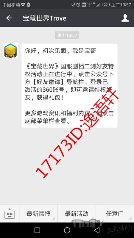 Screenshot_20170703-105735_副本.jpg