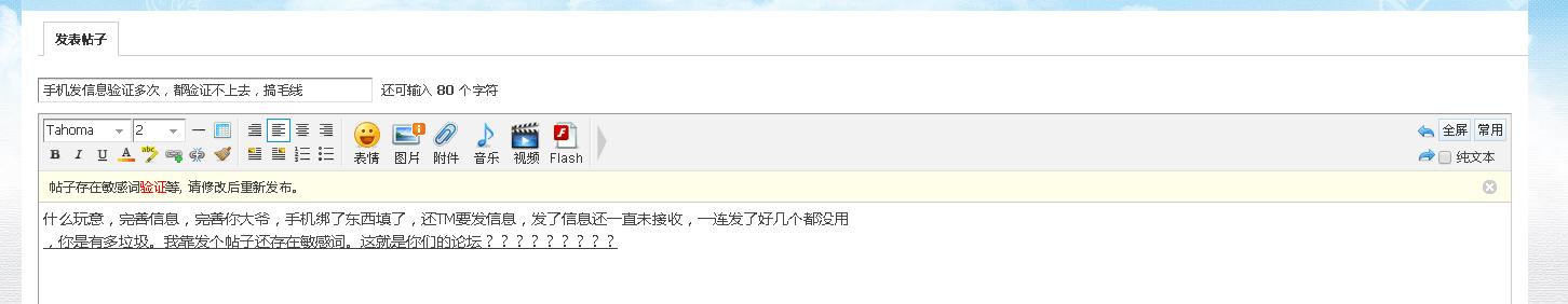 Z7H(F$SD_TKL~%MAMD%6NTK.png