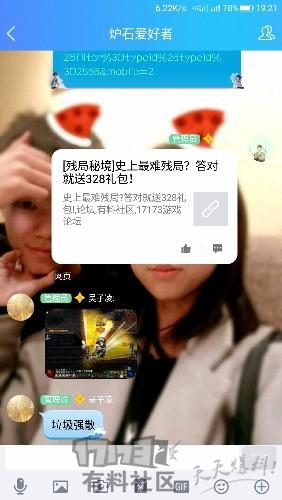 Screenshot_20170711-192111.jpg