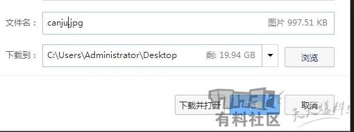 360桌面截图20170714192358.jpg