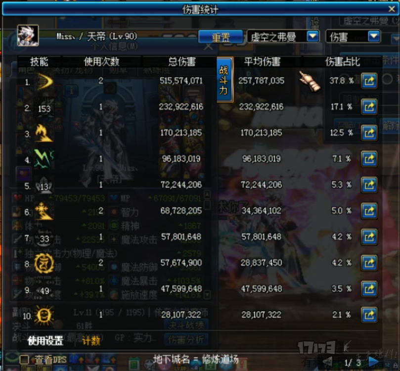 1LFT%8G1@HK`$~(M52TQNI0.png