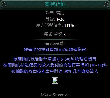 QQ截图20170802210440.png