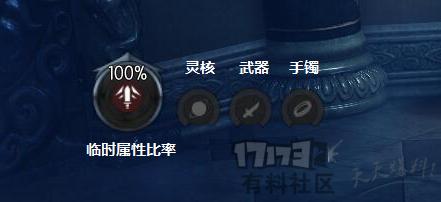 新ui指示器.png