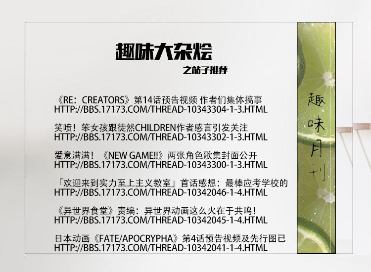 帖子推荐2.png