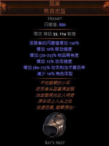 QQ截图20170808110313.png