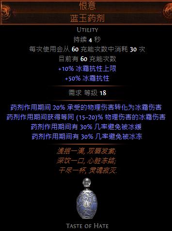 QQ截图20170808112420.png