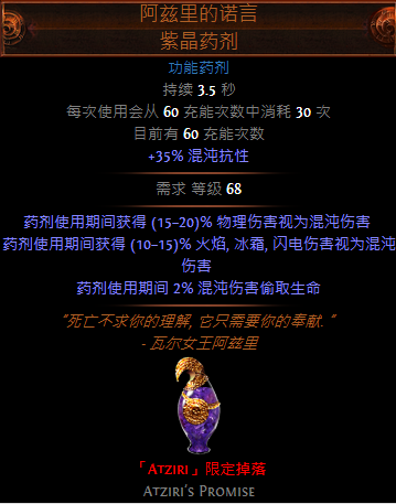 QQ截图20170808150608.png