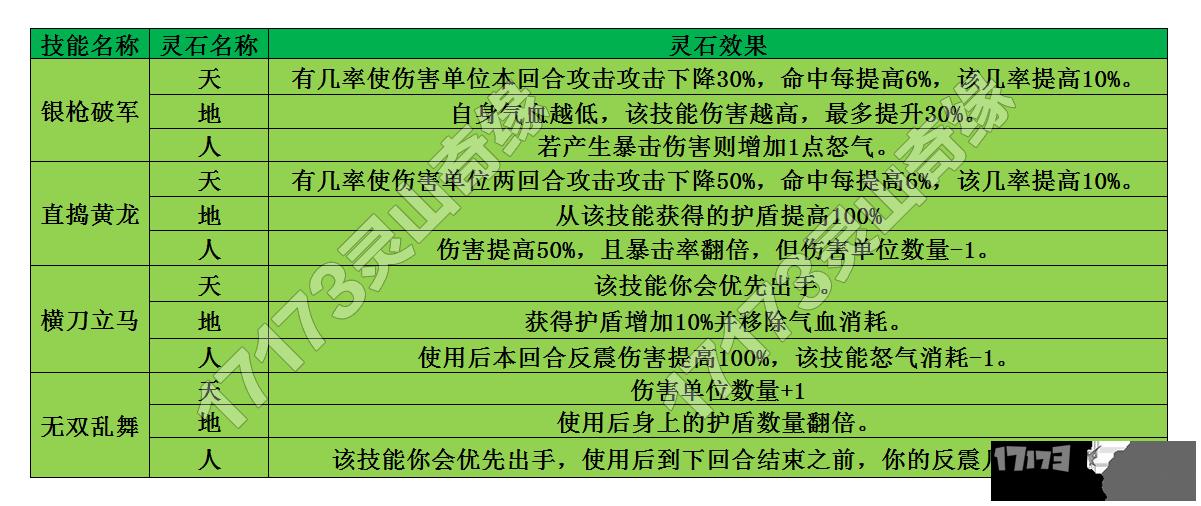 QQ图片20170808154355.png