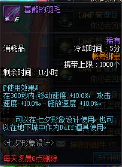 QQ图片20170809190600.png