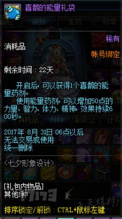 QQ图片20170809191936.png