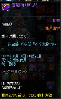 QQ图片20170809191945.png