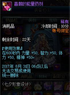 QQ图片20170809192212.png