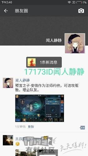 qq_pic_merged_1502779641140.jpg