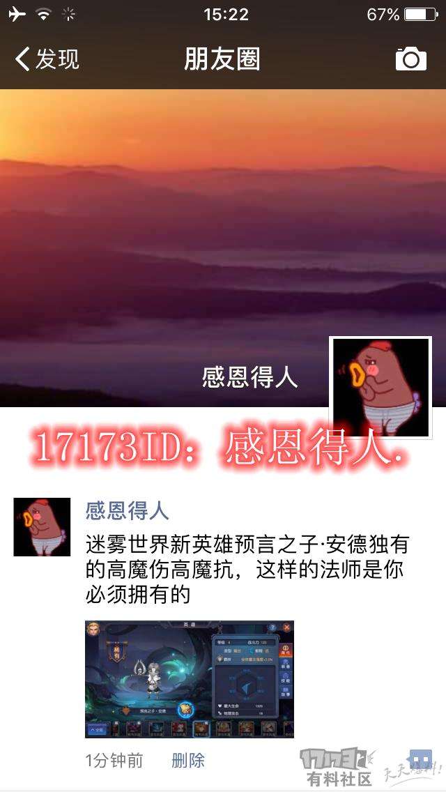 QQ图片20170815152407_副本.png