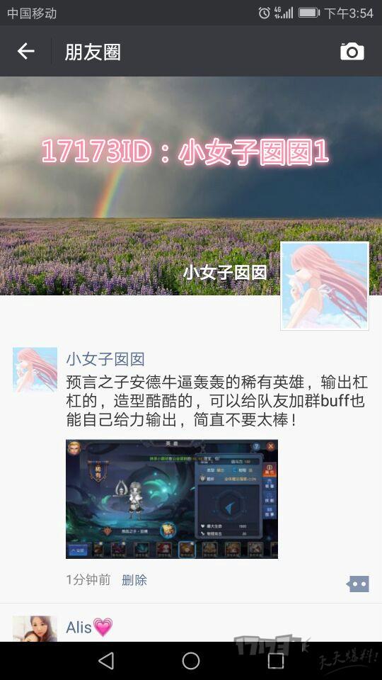 QQ图片20170815155439_meitu_1.jpg