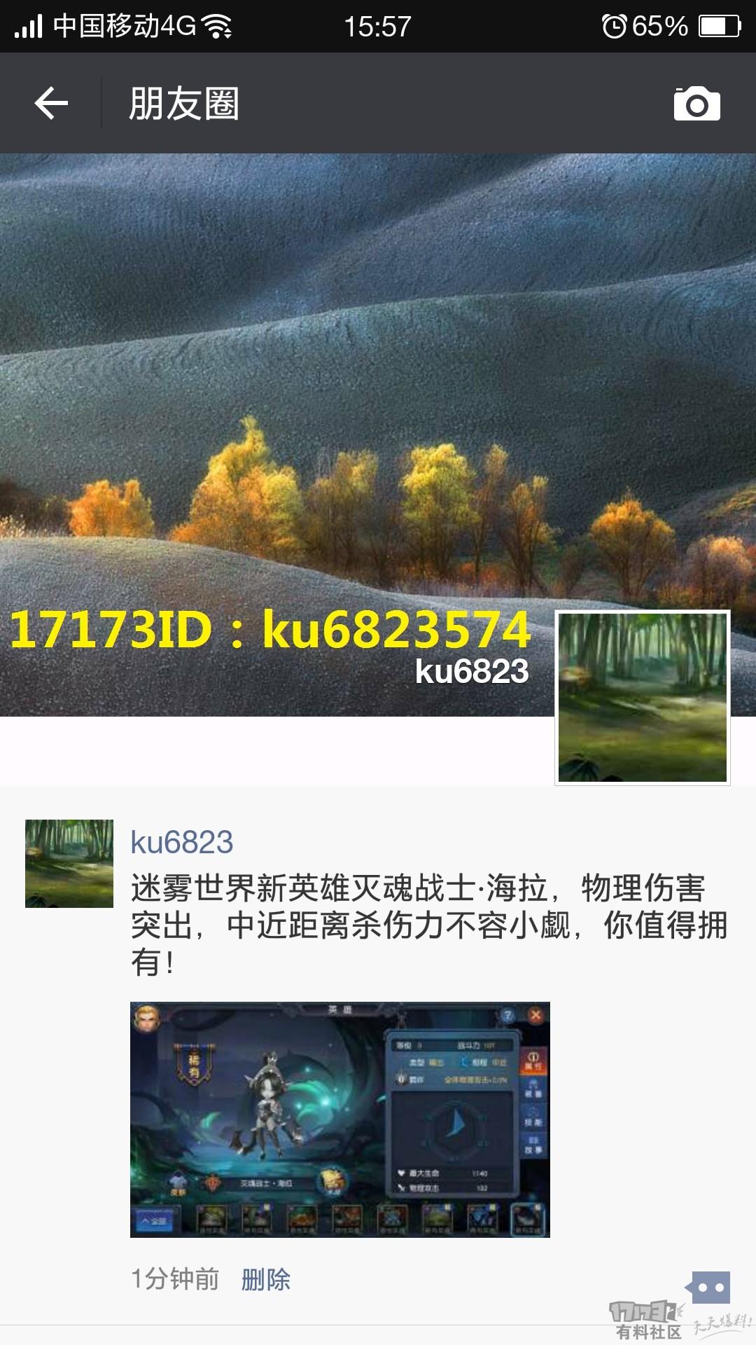 Screenshot_2017-08-15-15-57-32-647.jpg