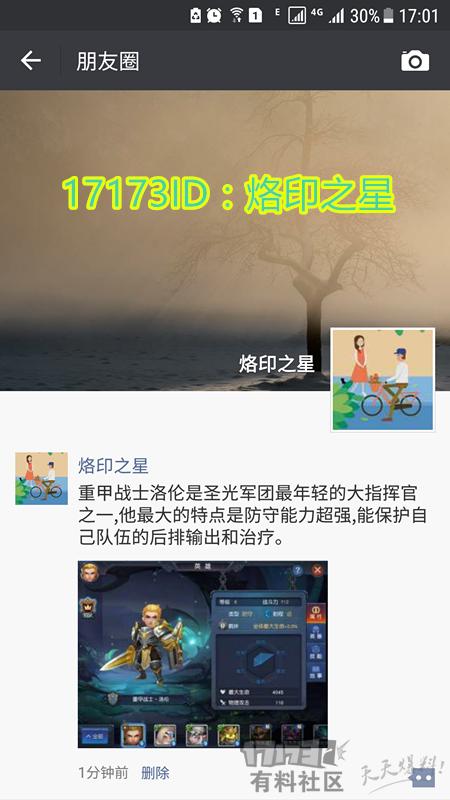173迷雾世界 (2)_副本.png