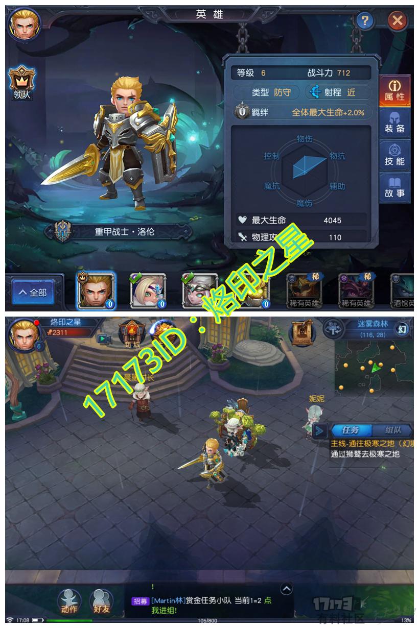 173迷雾世界 (1)_副本.png