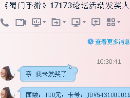 QQ图片20170815174856.png