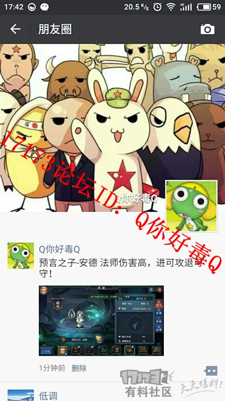 QQ图片20170815174338_副本.jpg