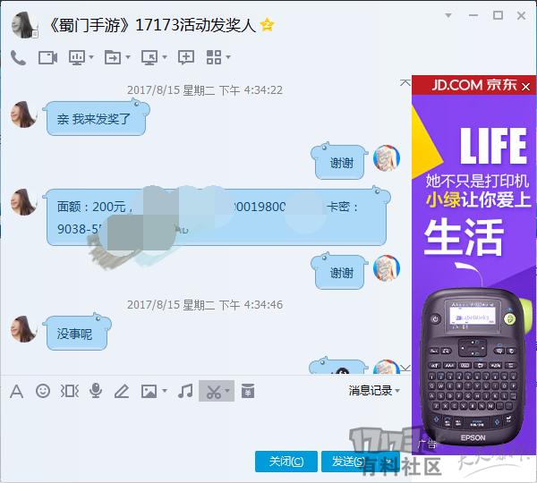 }F}19%{8@JETK3DD0GH_G2R_看图王.png