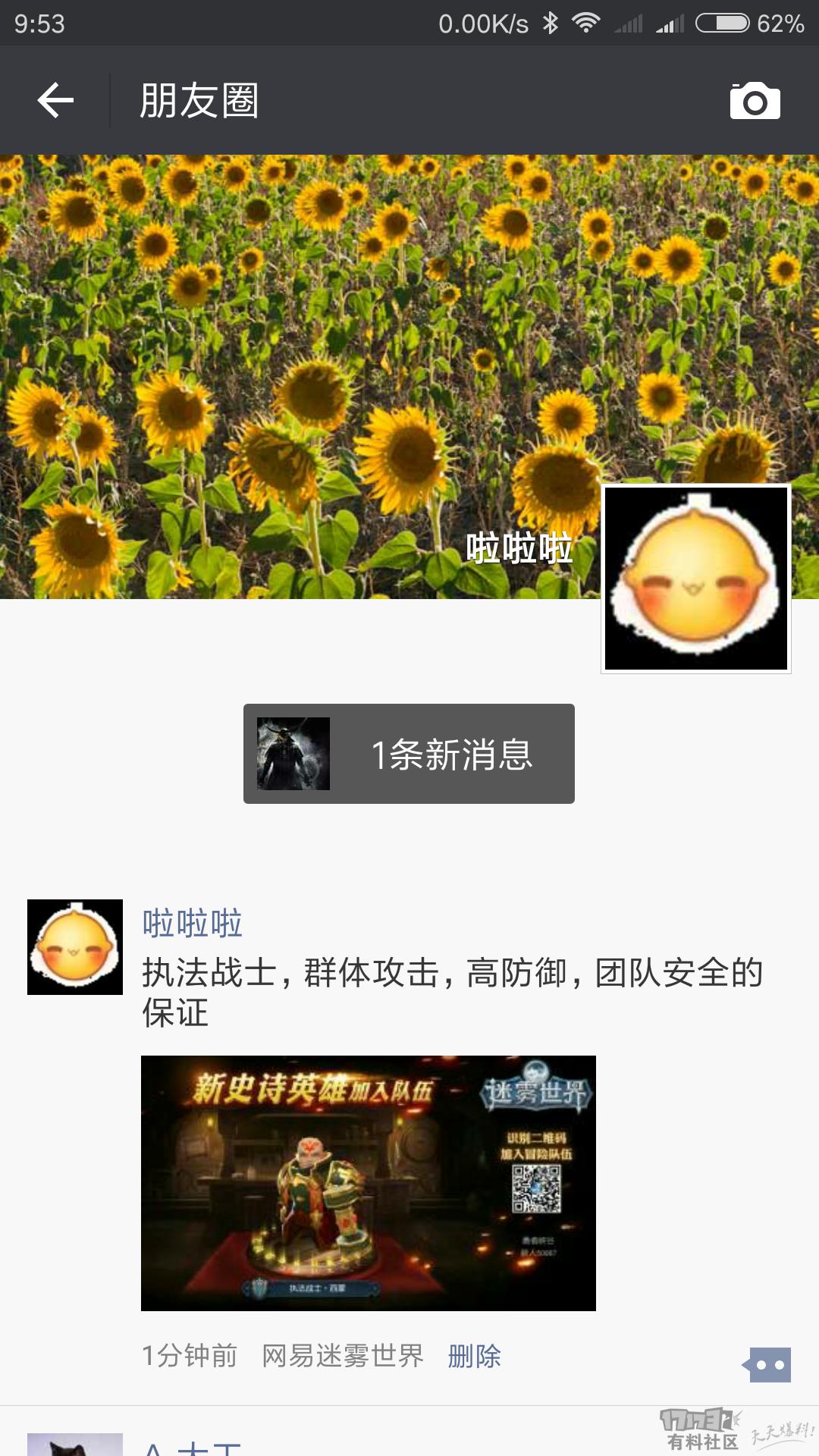 Screenshot_2017-08-16-09-53-17-368_com.tencent.mm.png