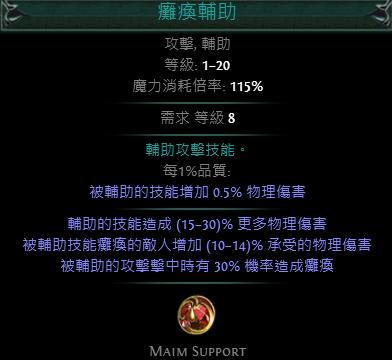 QQ图片20170818170058.png