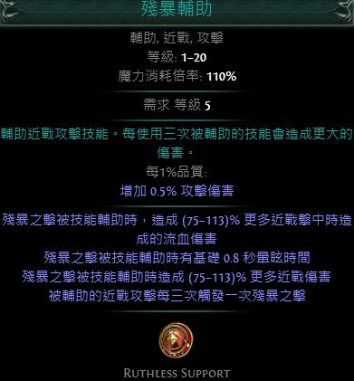 QQ图片20170818170116.png