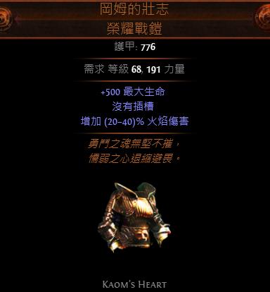QQ图片20170818190652.png