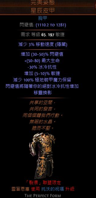 QQ图片20170818191628.png