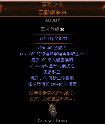 QQ图片20170818194354.png