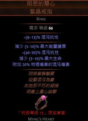 QQ图片20170818203827.png