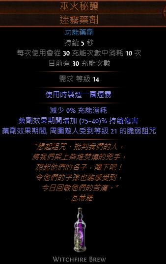 QQ图片20170818221858.png