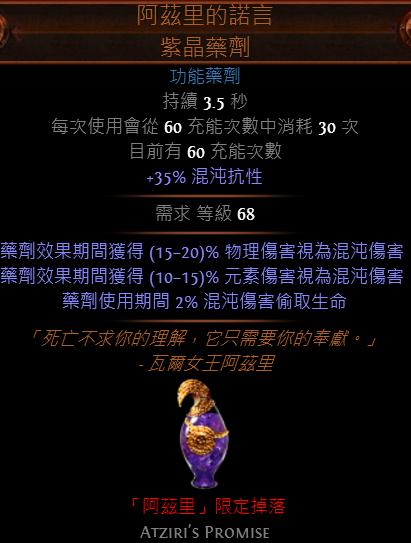 QQ图片20170818223127.png