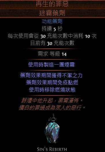 QQ图片20170818223335.png