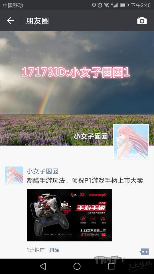 QQ图片20160401144038_meitu_1.jpg