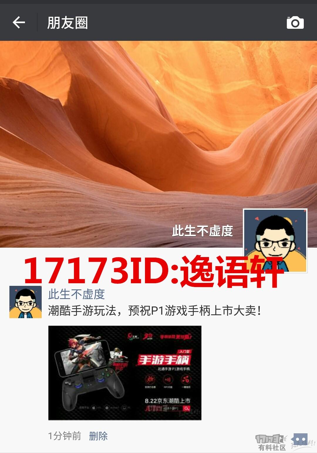 Screenshot_2017-08-21-15-17-27_副本.jpg