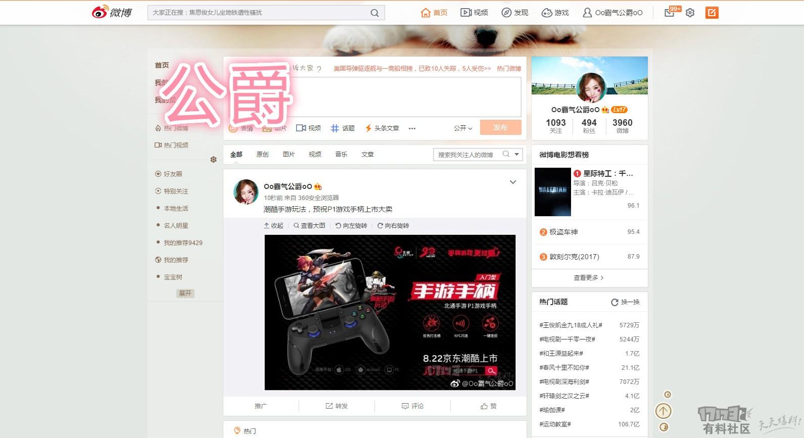 QQ图片20170821152429_meitu_2.jpg
