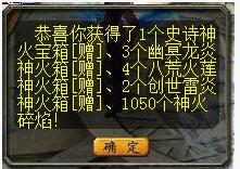 QQ图片20170821151707.png