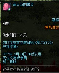 QQ图片20170823232556.png